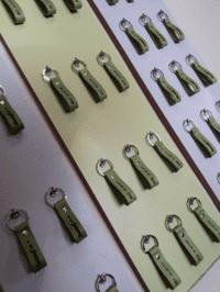Schlüsselanhänger Firmenlogo